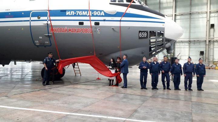 В честь Николая Макаровца назвали самолет
