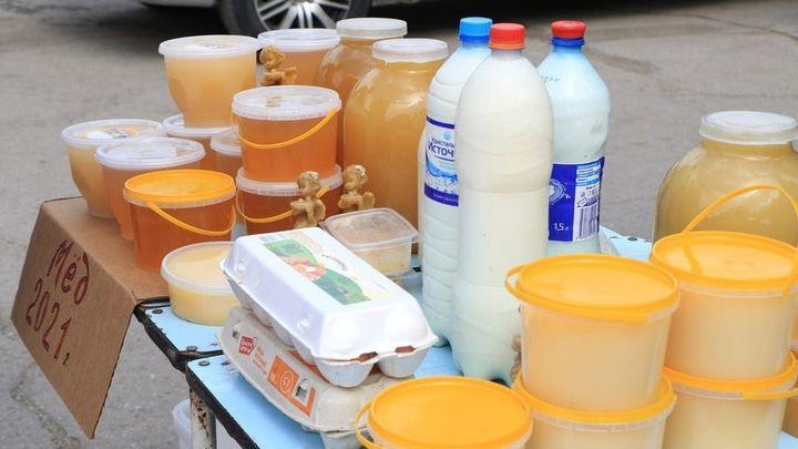 На новомосковских улицах мёд и овощи объявили вне закона
