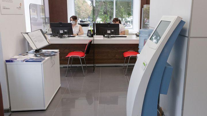 В Туле после капитального ремонта открылось отделение МФЦ