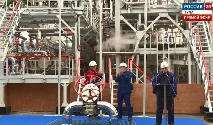 На «ЕвроХиме» в Новомосковске открыли новое производство азотных удобрений