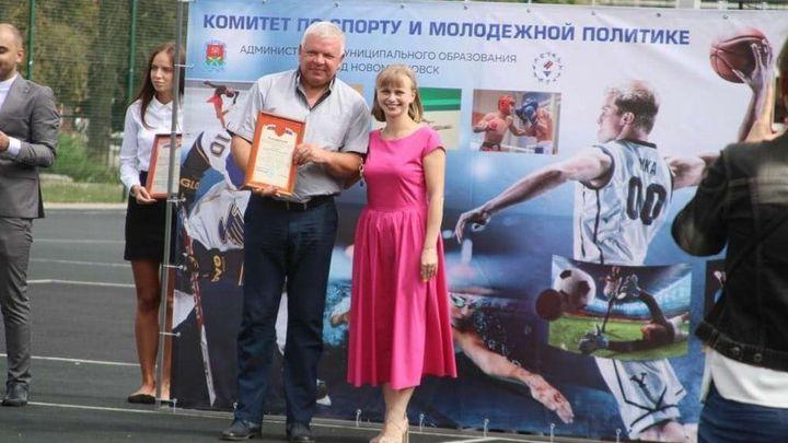 Спортивный актив Новомосковска отметили наградами