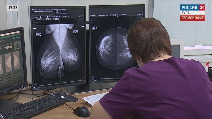 Как в Тульской области совершенствуется система диагностики и лечения онкозаболеваний