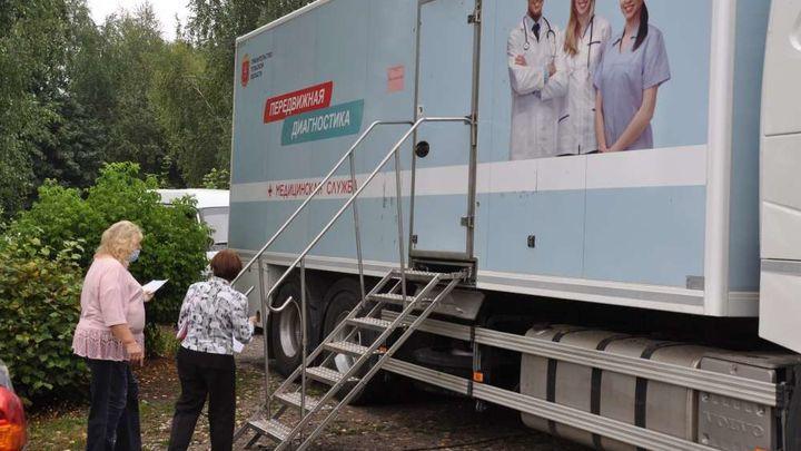 Жителей Крапивны осмотрели врачи Тульской областной больницы