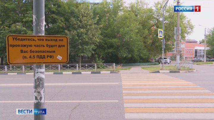 Тульские дорожники проверяют переходы перед школами