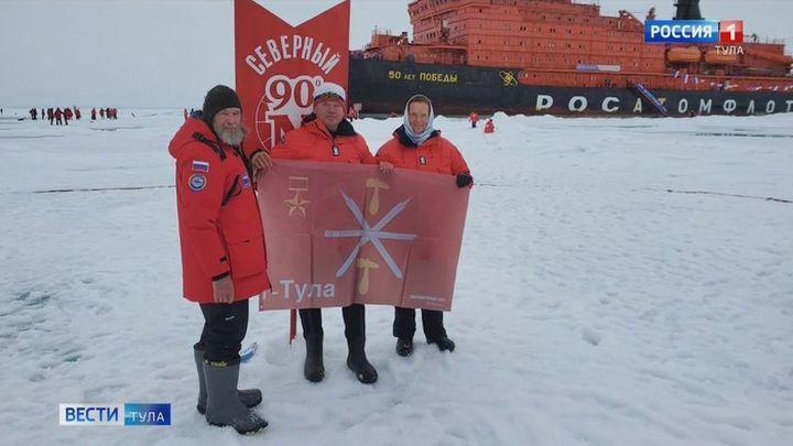 На Северном полюсе появились тульские флаги