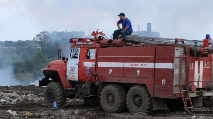 За пожар на новомосковской свалке оштрафовали технолога