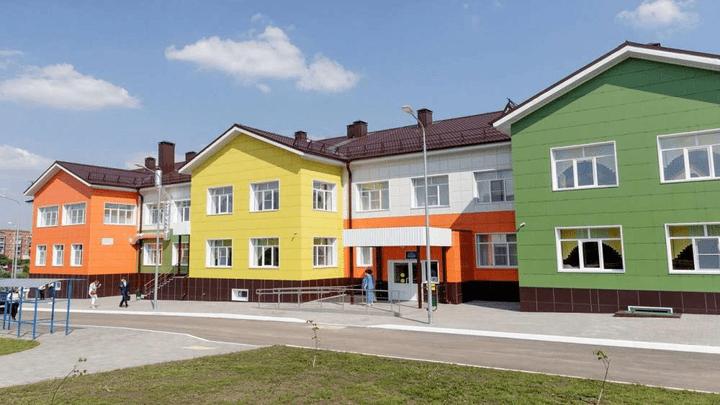 В Ефремове открылся новый детский сад