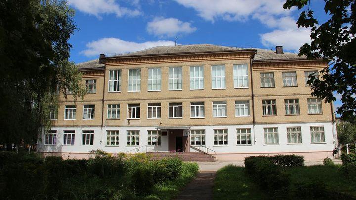 Щекинские школы готовы к новому учебному году