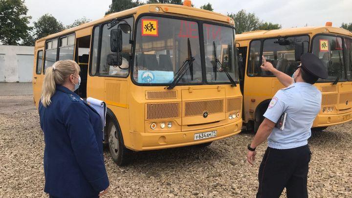 Нарушения найдены при проверке школьных автобусов в Туле