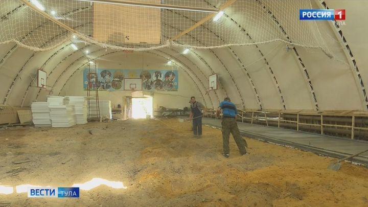 На приведение в порядок школ Тульской области направлено почти полтора миллиарда рублей