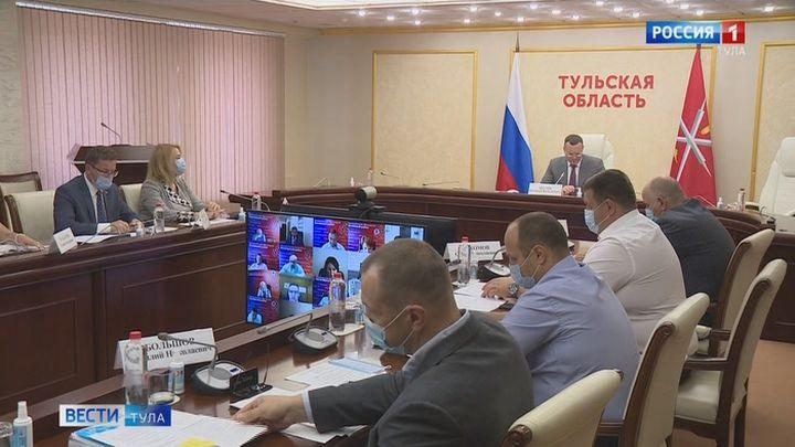 В Туле обсудили проблемы социальной газификации региона