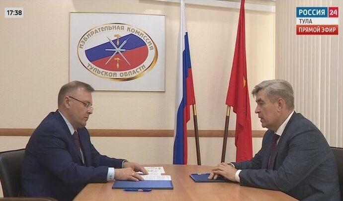 Избирком и Роспотребнадзор Тульской области подписали соглашение