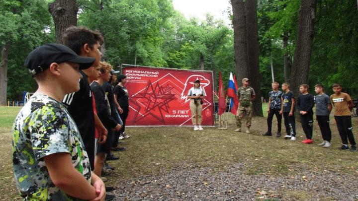«Юнармейское лето»: Патриотическая игра для юных жителей красивомечья прошла в Ефремове