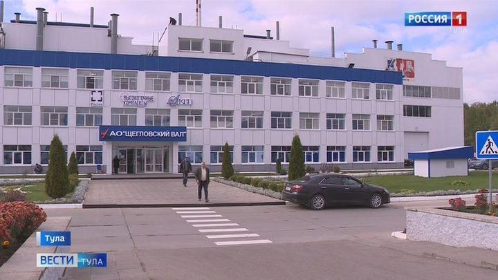 Суд отложил рассмотрение исков сотрудников «Щегловского вала» к предприятию