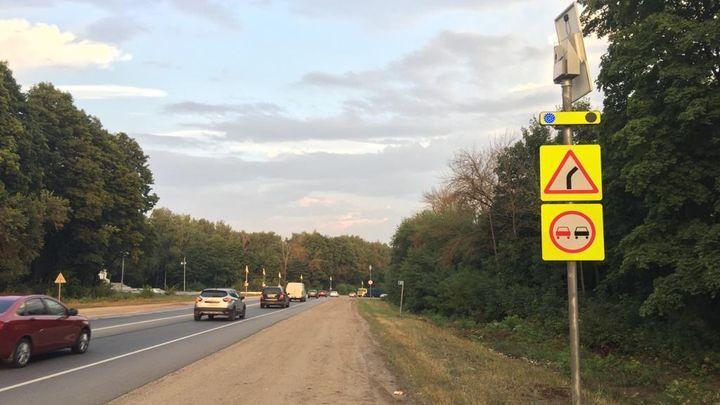 На трассе Тула-Новомосковск провели эксперимент над дорожными знаками