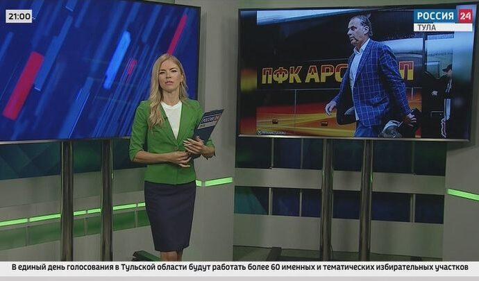 Россия 24 Тула. Эфир от 03.09.2021