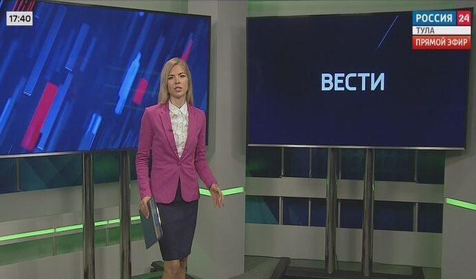 Россия 24 Тула. Эфир от 07.09.2021