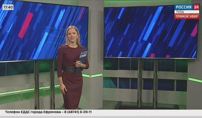 Россия 24 Тула. Эфир от 08.09.2021