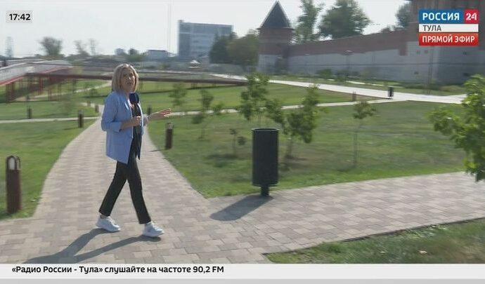 Россия 24 Тула. Эфир от 13.09.2021