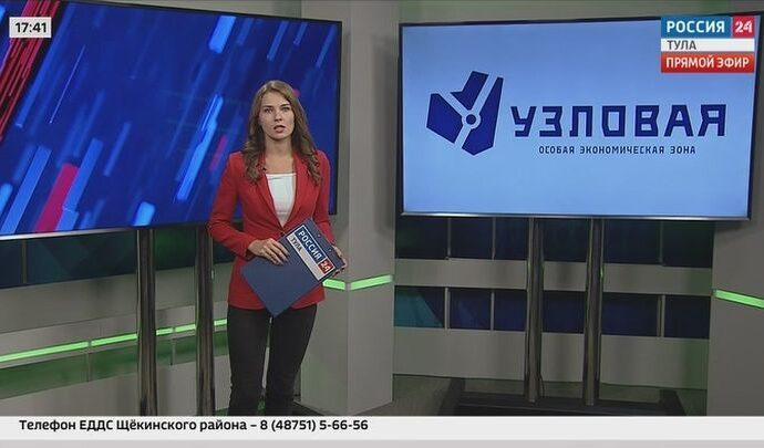 Россия 24 Тула. Эфир от 16.09.2021