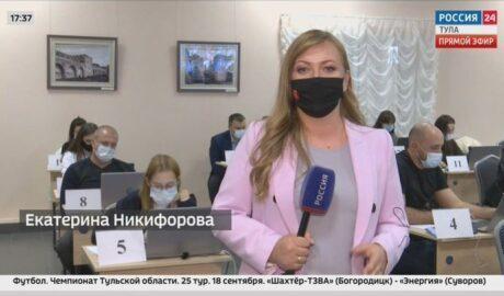 Россия 24 Тула. Эфир от 17.09.2021