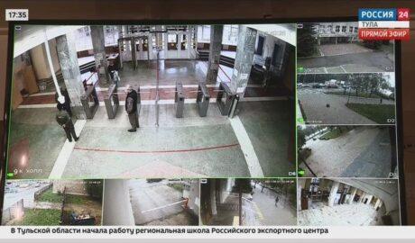 Россия 24 Тула. Эфир от 21.09.2021