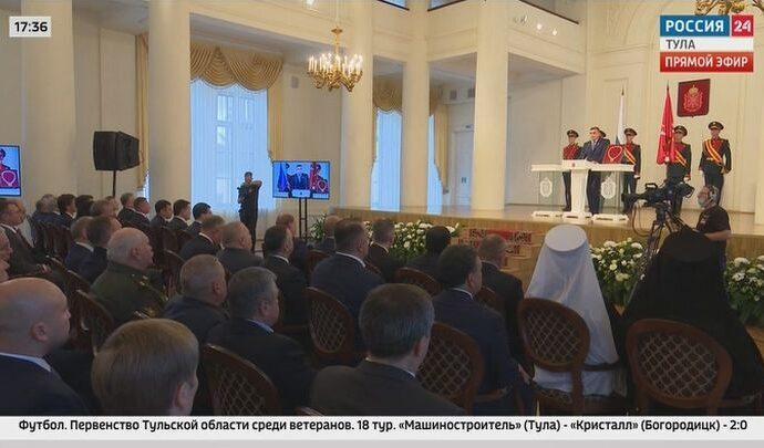 Россия 24 Тула. Эфир от 22.09.2021