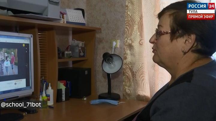 В Тульской области для родителей школьников запустили чат-бот