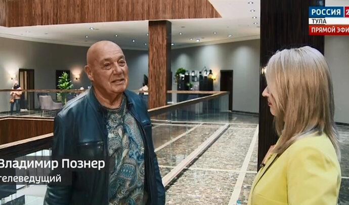 Интервью. Владимир Познер