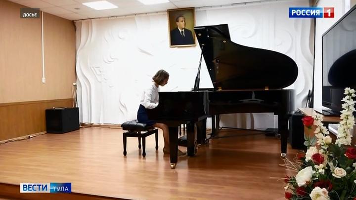 В Щекинском районе после капремонта открылась музыкальная школа