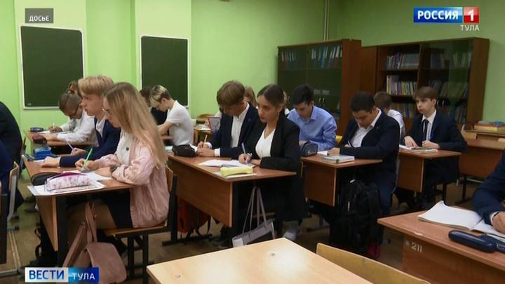 Ефремовский лицей попал в список 100 лучших школ России