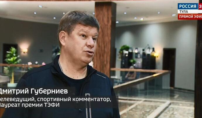 Интервью. Дмитрий Губерниев