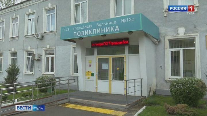 Более 100 туляков проверили работу сердца в поликлинике горбольницы №13