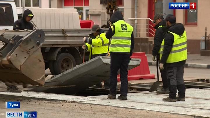 Ремонт дорог в Туле обещают завершить до 10 ноября