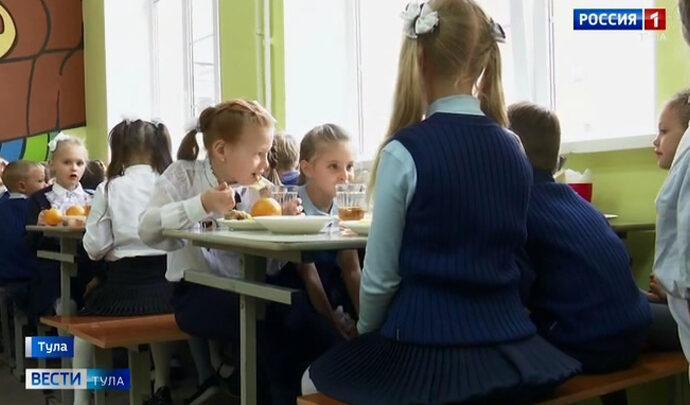 Корреспондент «Вестей» выяснила, чем кормят в тульских школах
