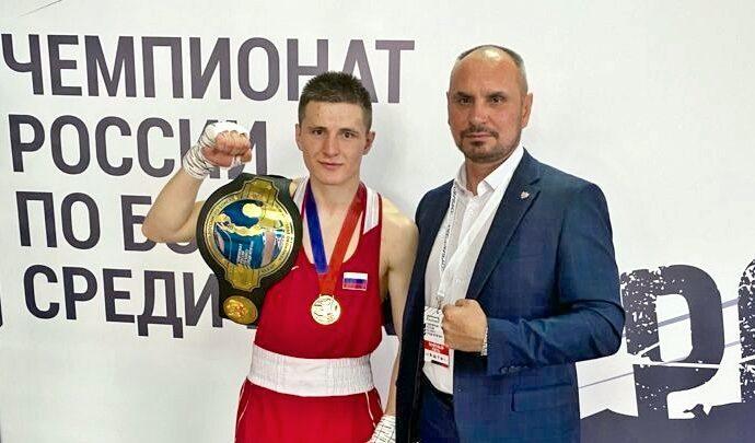 Илья Шакиров стал чемпионом России по боксу