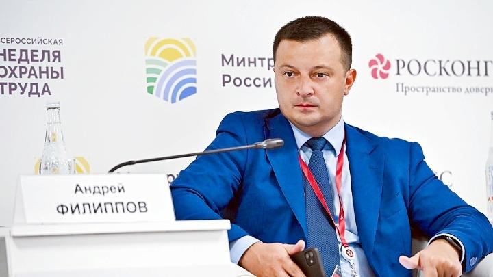 Андрей Филиппов
