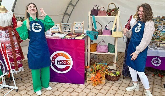 В Туле прошёл фестиваль вкусов «Сделано в Тульской области»