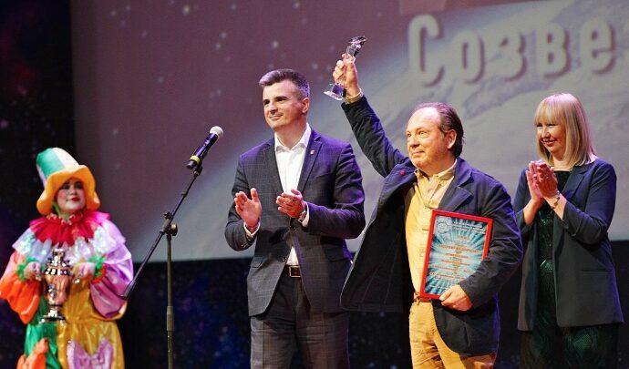 Закрытие кинофестиваля комедии «Улыбнись, Россия!»