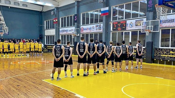 БК «Новомосковск» проиграл «Русичам»