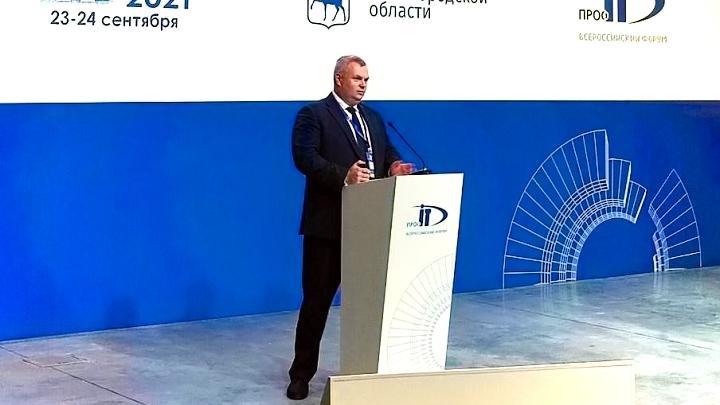 Руководитель аппарата администрации города Тулы Денис Громов