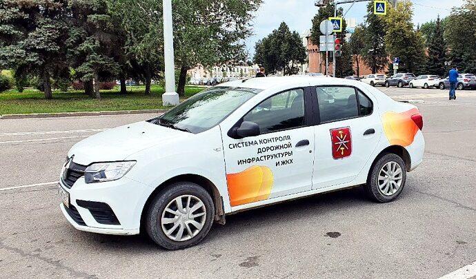 Умная система мониторинга дорожного хозяйства города Тулы