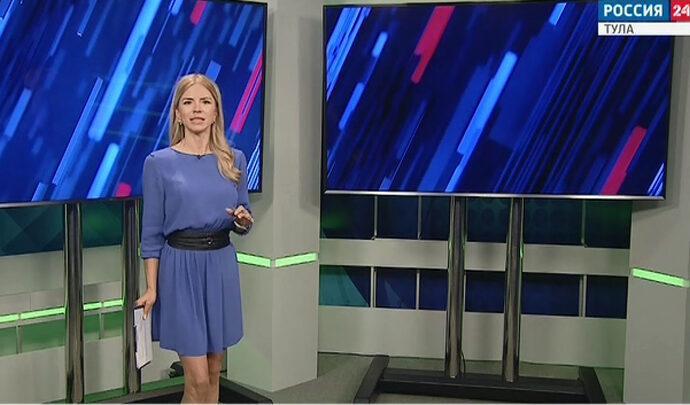 Россия 24 Тула. Эфир от 06.09.2021