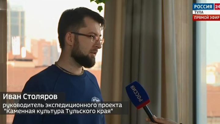 Интервью. Иван Столяров