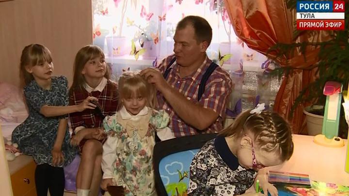 В Тульской области стартовал конкурс «Отцовство – долг и дар»