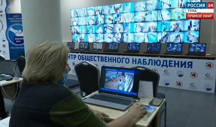 На протяжении трех дней в атриуме Тульского кремля работал Центр общественного наблюдения