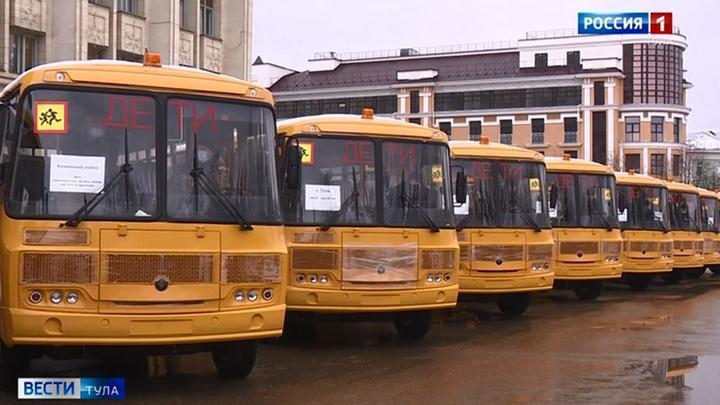 В Тульскую область поступят новые  школьные автобусы