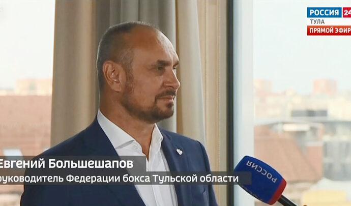 Интервью. Евгений Большешапов