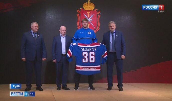 Еще одна хоккейная команда появилась в Тульской области