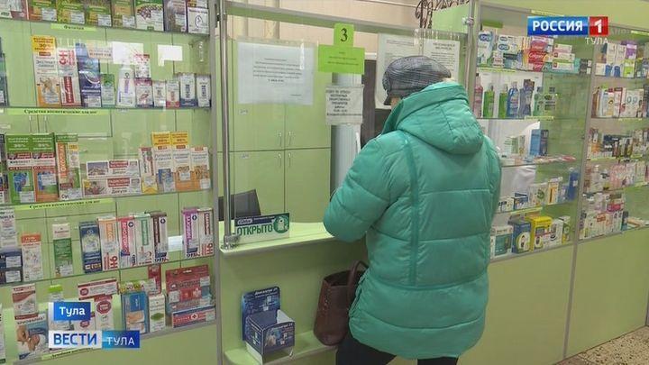 Туляки с тяжелыми заболеваниями смогут получить разрешение на ввоз лекарств через Госуслуги